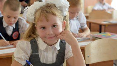 wyprawka szkolna Włocławek
